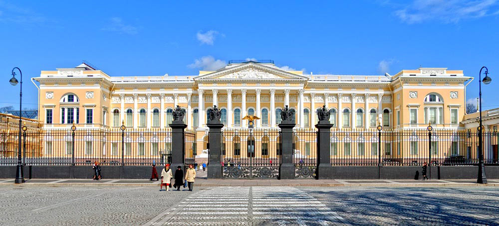 The State Russian Museum in Saint-Petersburg, Russia