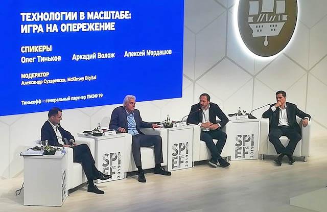Волож, Мордашов и Тиньков о том, кого 'возьмут в будущее'