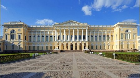 музей, Государственный Русский музей